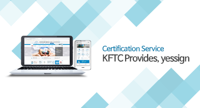 Certification Service KFTC Provides, yessign
