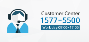 Customer Center Work day 09:00~17:00
