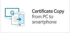 Certificate copy from PC to smartphone